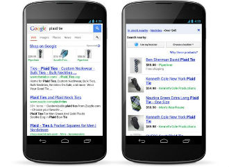 google-mobile-ad-listings