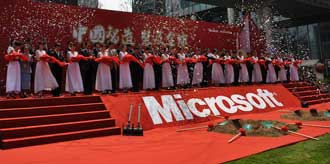microsoft-in-china