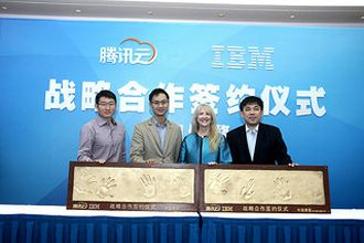 Executives from Tencent and IBM