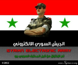 syrian-electronic-army