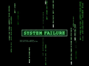 system-failure-computer-green